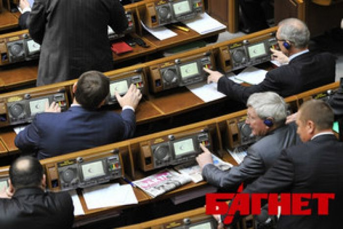 Мизрах игорь: «новая» конституция украины и «новое» правосудие по-украински