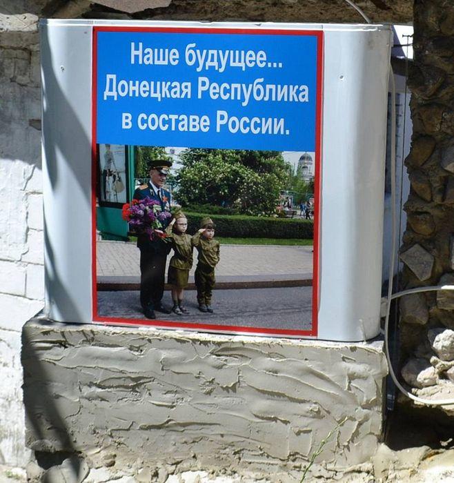 Мёртвая зона-2012. к последним новостям равенства