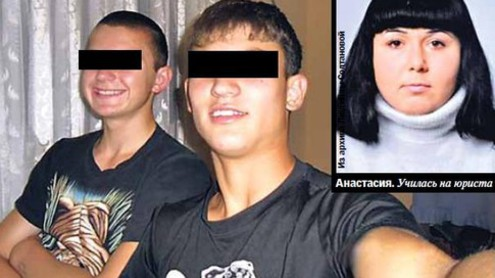 Молодые боксеры, кинувшие собакам изнасилованную настю салтанову, отпущены на свободу