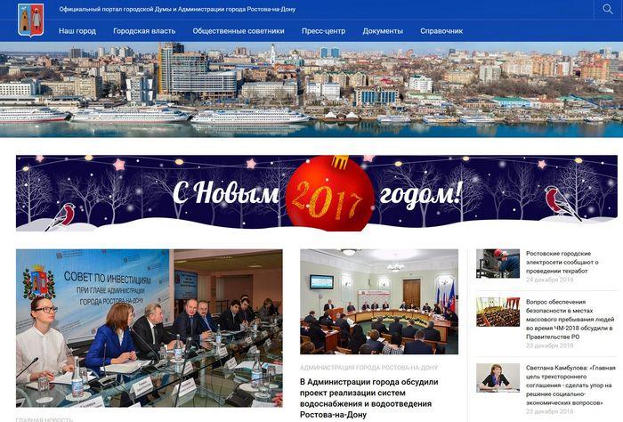 На рынке горэлектротранспорта украины разгорается коррупционный скандал