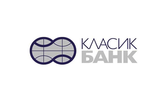 Национальный банк принял решение