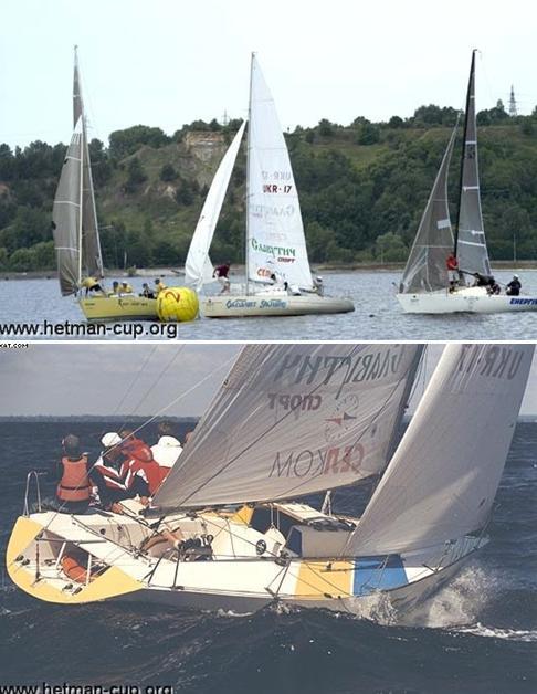 Наск оранта выступила партнером парусных гонок windmaster regatta 2009