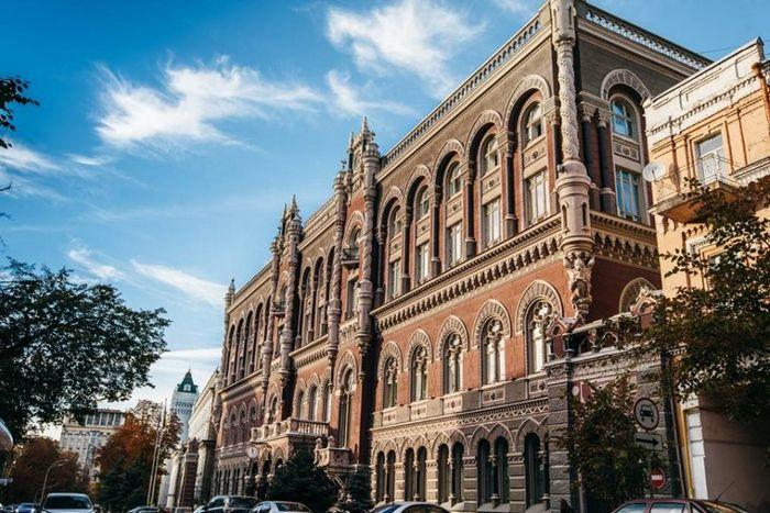 Нбу решил не применять санкции к банкам за досрочное погашение долгов (коммерсант-украина)