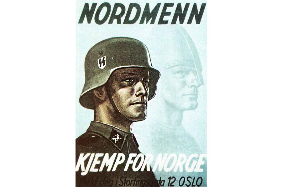 «Негерманцы» на службе у третьего рейха