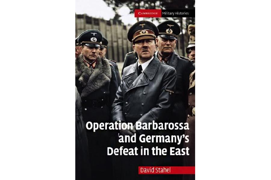 Немецкое поражение 1941 года
