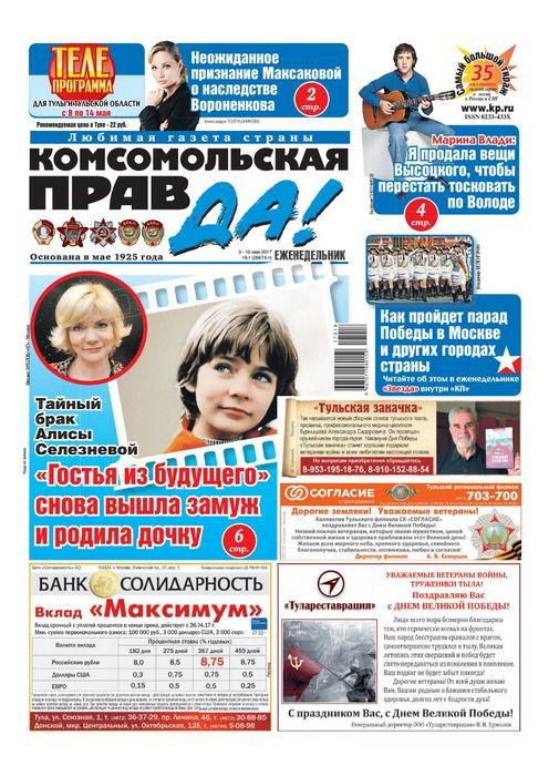Новости новокузнецка 3 января 2015: зверское убийство и признание беременной женщины