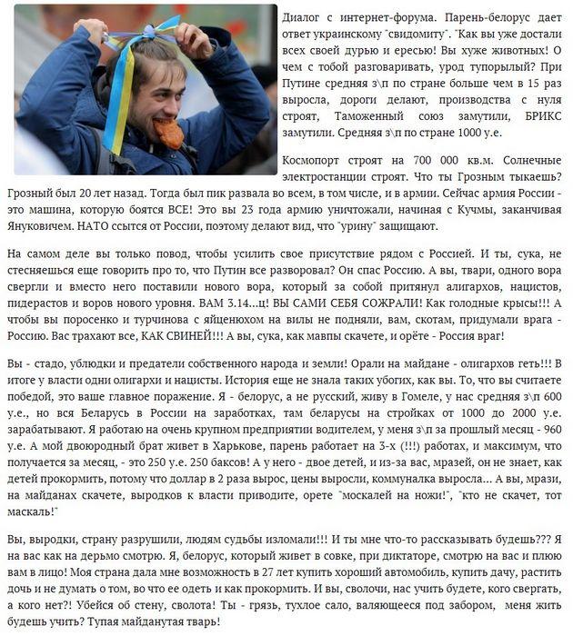 Новости россии сегодня 31.01.2015 онлайн: посол сша назвал мощнейшее оружие против рф