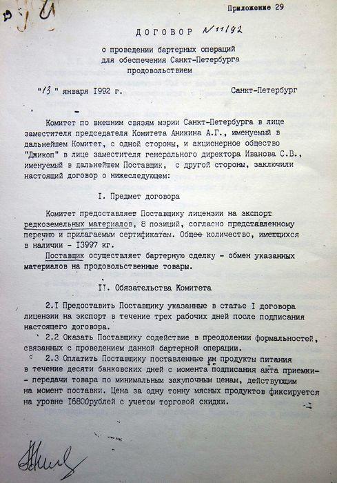 Обещания путина обойдутся россиянам в 5 трлн рублей, — цми сбербанка