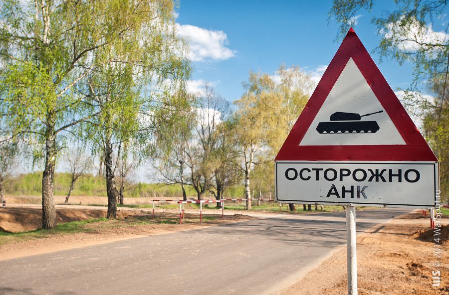 «Открытие 2014. «крымская наступательная операция»