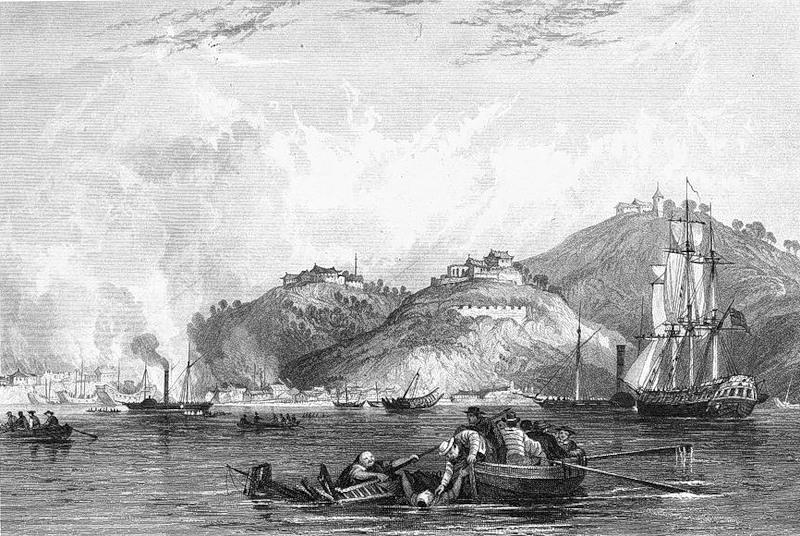 Первая опиумная война: от динхая до кантона