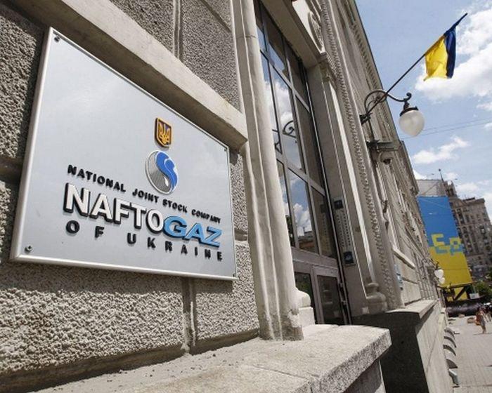 По условиям новых контрактов, у украины нет права на реэкспорт российского газа: газпром
