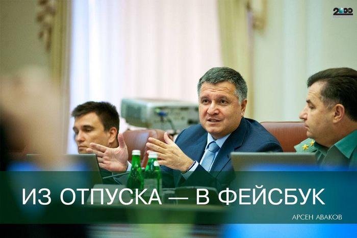 Подлый хасид яценюк намерен окончательно добить остатки блока тимошенко