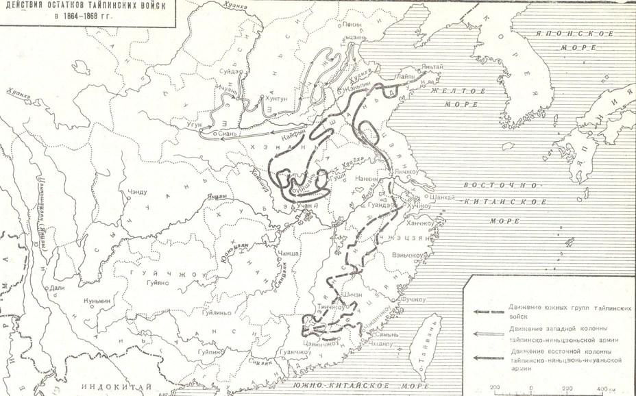 После тайпинов: «самоусиление» империи цин
