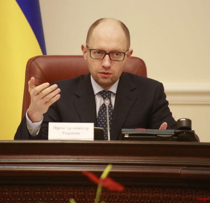 Последние новости украины, киева 14 января: яценюк про новые, страшные реформы и не только 14 01 2015