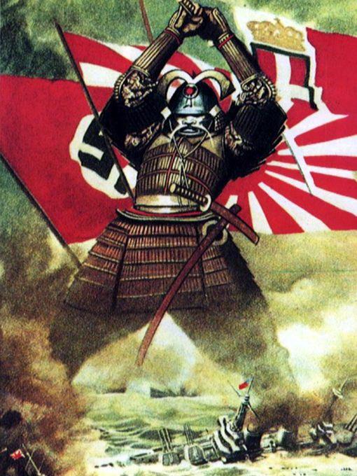 Последние самураи империи