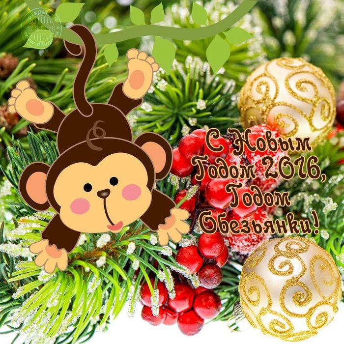 Пожелания и поздравления с новым годом 2015: короткие и забавные смс