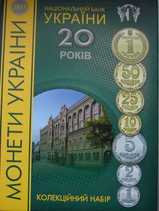 Правительство послало письмо нбу относительно проблемных банков