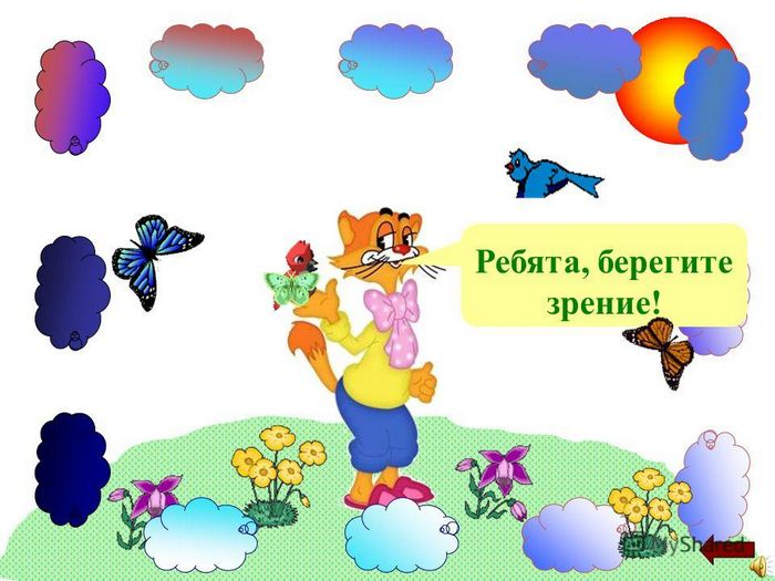 Предмет: русский язык 1 класс