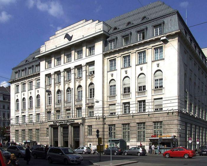 Президенты поищут валюту в австрии