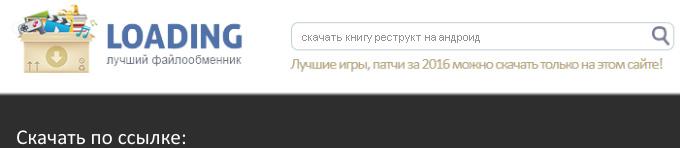 Прямая трансляция, хоккей медвешчак — динамо москва смотреть онлайн прямой эфир 15.01.2015 бесплатно пора сегодня