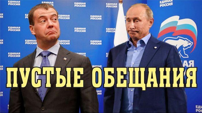 Путин обещая, ничего не обещает украине