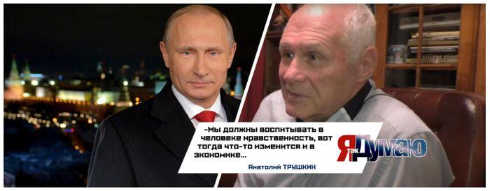 Путин: российский экономический кризис достиг своего пика