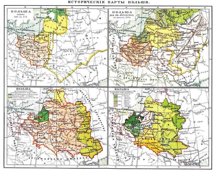 Рассения, китай, парфянское княжество (царство) и хунны