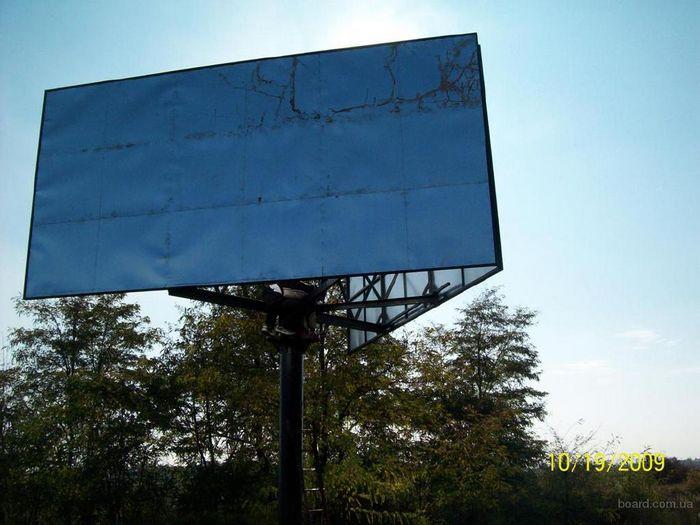 Реклама на трассах