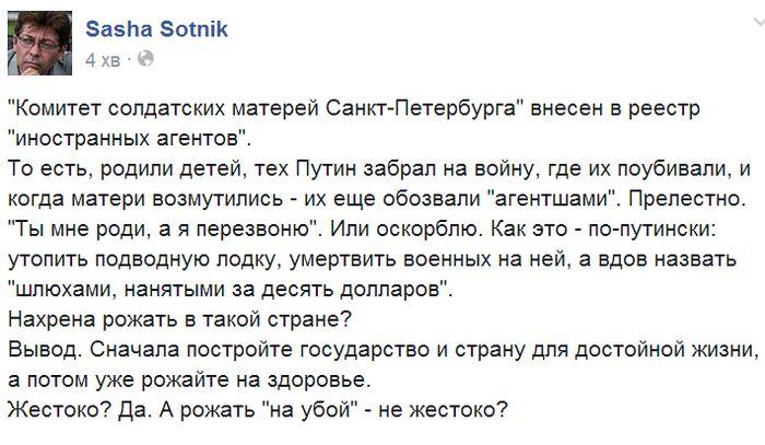 Родители солдат по всей россии получают письма об «отправке в луганск»