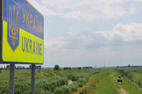 Россия и мвф не поделили украину