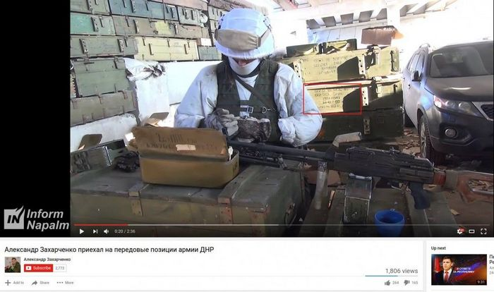 Россия собирает свои трупы