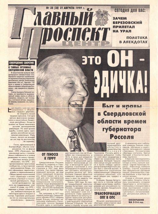 Россия выдаст украине предвыборный кредит (ведомости)