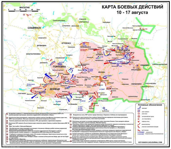 Российские инвесторы заблокируют отсрочку по долгам нефтегаз украины