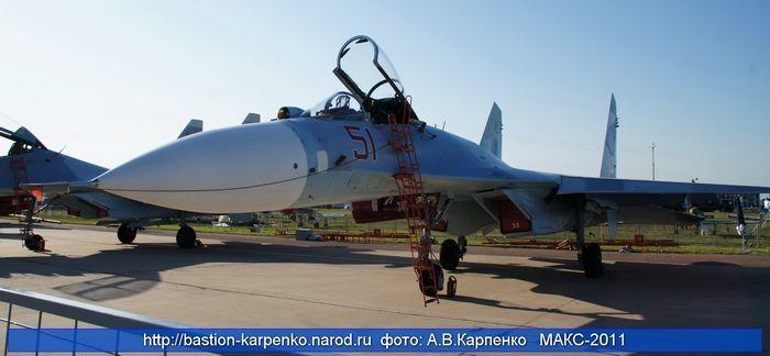 Российские военные авиакатастрофы 2015 года