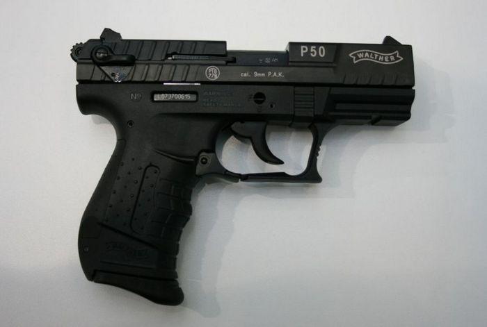 Самое эффективное оружие для самообороны