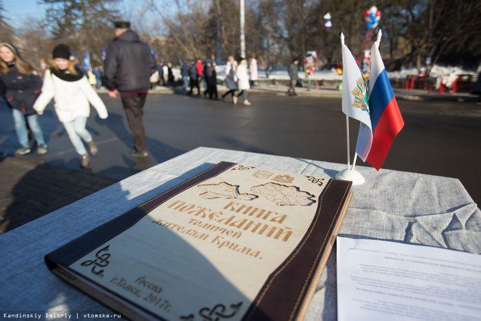 Санкции косово насмешили российских политиков