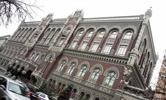 Савченко ушел из нацбанка