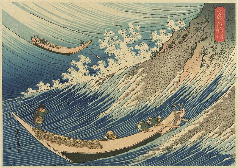 Семь жизней накахамы мандзиро