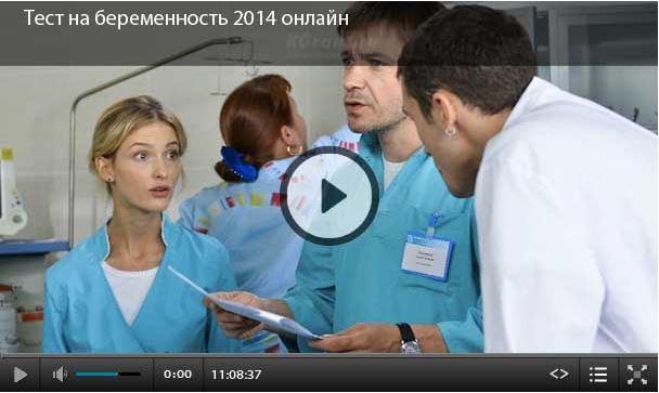 Сериал «тест на беременность» 2014, 5 и 6 серия: смотреть онлайн как наташа проснется в одной постели с русланом