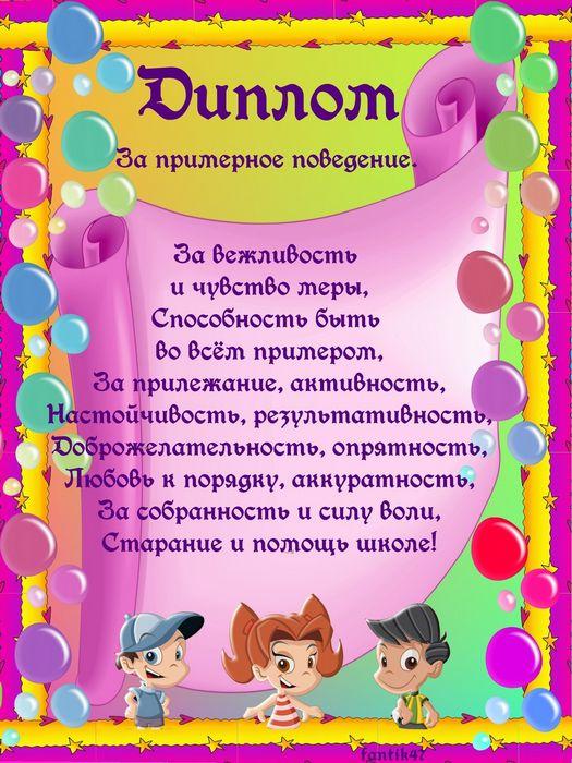 Поздравление на день рождения дочери на 22 года