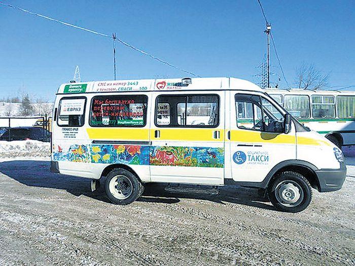 Ск универсальная и галнафтогаз приобрели авто для социального такси
