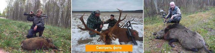 Слуком нарыбалку: охота