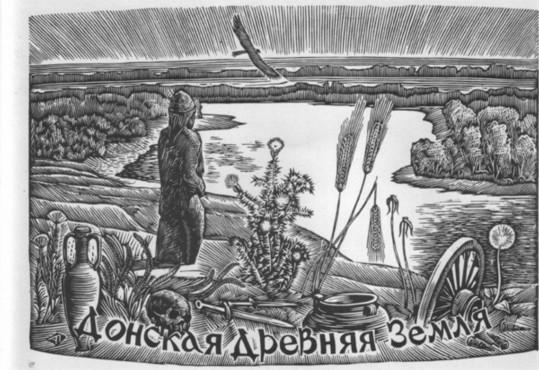 Социальная защита по-украински