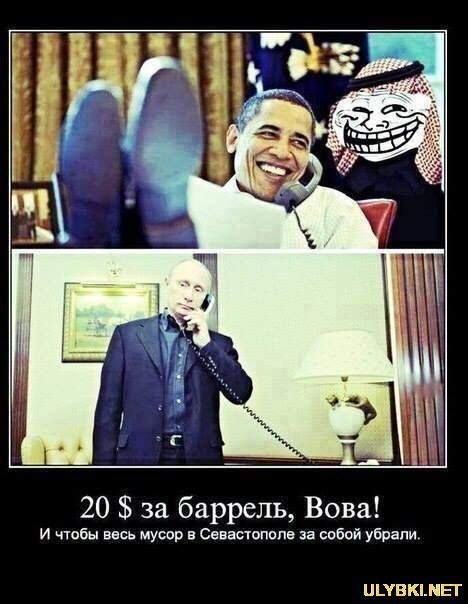 """Сорос предсказывает банкротство """"режима путина"""" в 2017 году"""