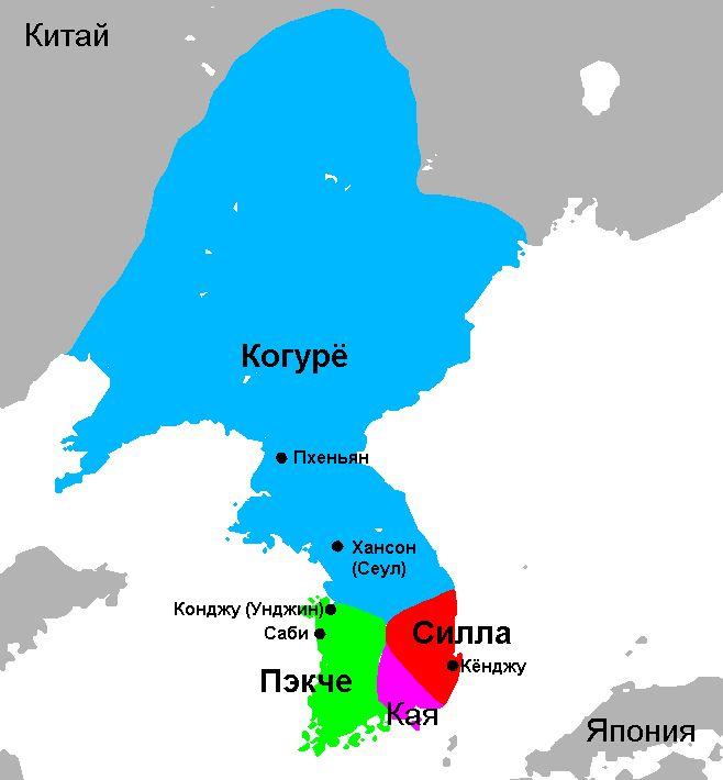 Средневековая корея: золотое королевство силла