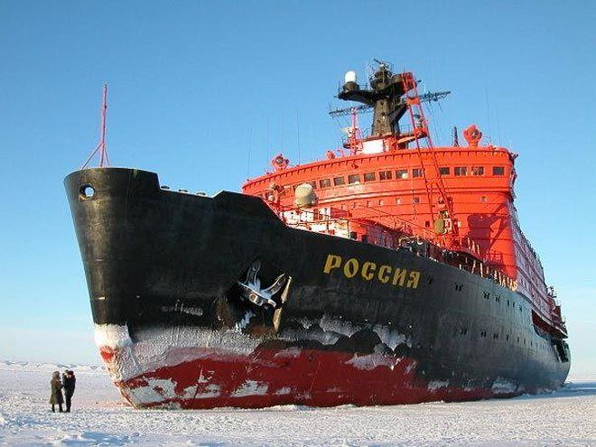 Сша: россия полностью оккупировала арктику