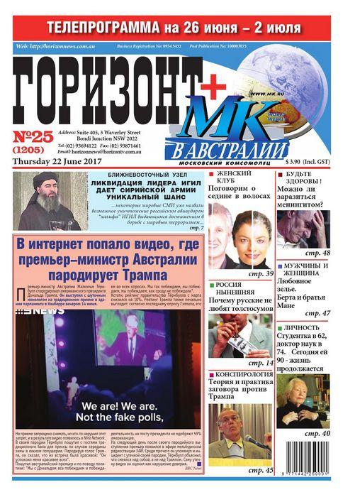Судмедэксперты заставили тимошенко дрожать от страха