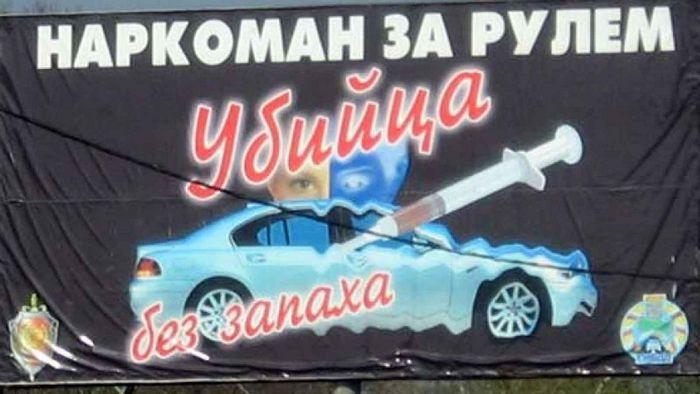 Таксистам-нелегалам объявили очередную войну