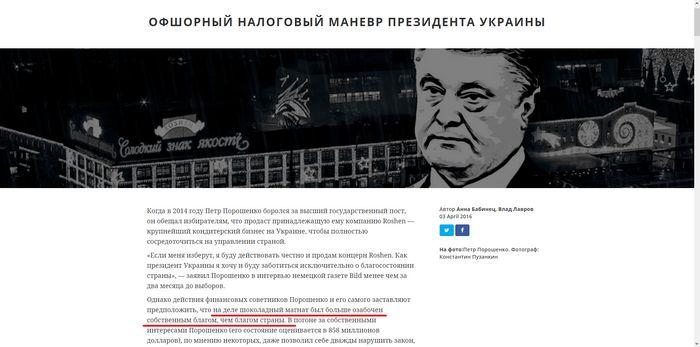 Тимошенко уличила нбу в очередном подарке фирташу