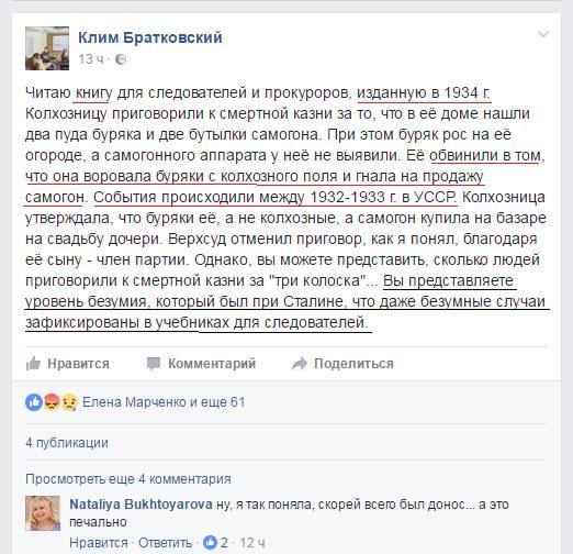 Украина перебирает кредитами